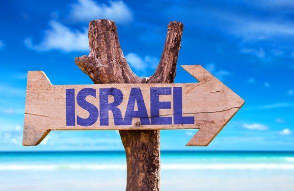 Организация политического убежища в Израиле