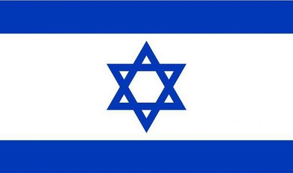 Языки общения в Израиле