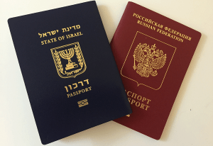 Двойное гражданство Россия - Израиль