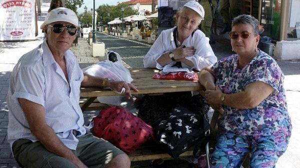 Пенсионный возраст в Израиле