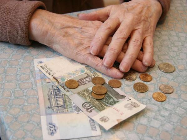 Пенсии в Израиле для эмигрантов из России