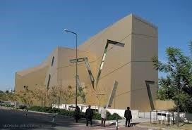 Университет Бар Илан