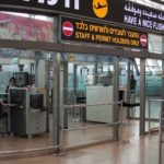 Как пройти таможню в аэропорту Израиля?