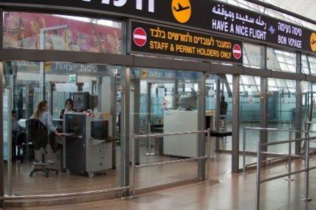 Как пройти таможню в аэропорту Израиля