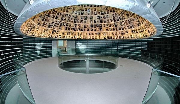 Музей Яд ва-Шем
