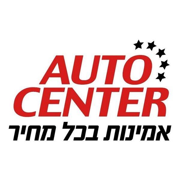 Автосалоны Израиля