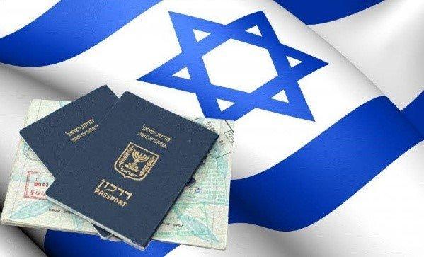 Гражданство ребенка в Израиле