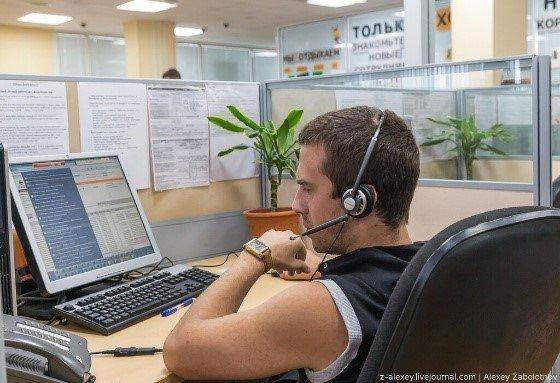 Отзывы работающих русских в Тель-Авиве