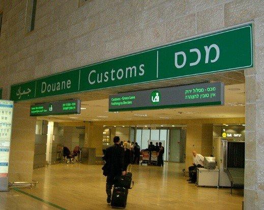 Отзывы о таможне Израиля