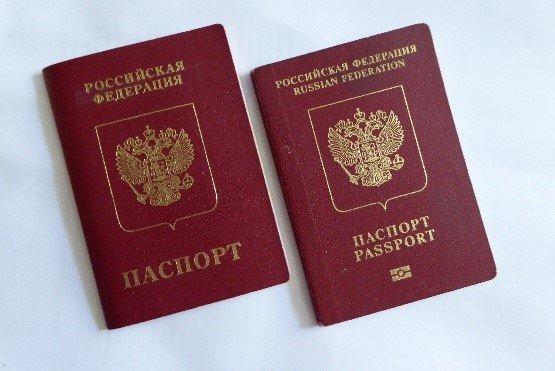 Порядок получения загранпаспорта