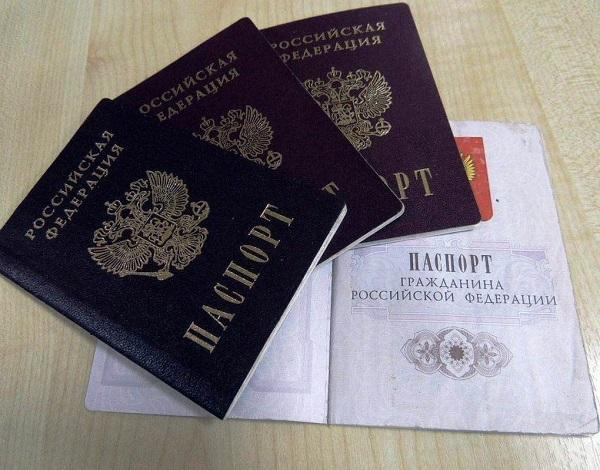 Как правильно писать гражданство в анкете