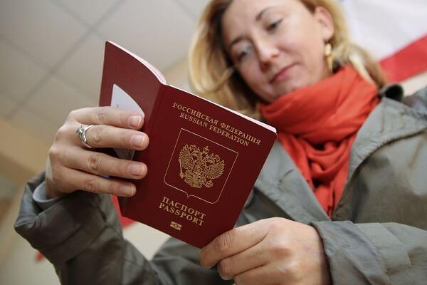 Отзывы людей, получивших загранпаспорт через госуслуги