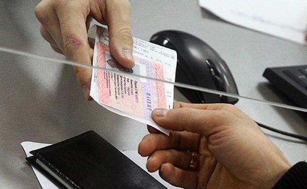 Как отличить гражданство от национальности