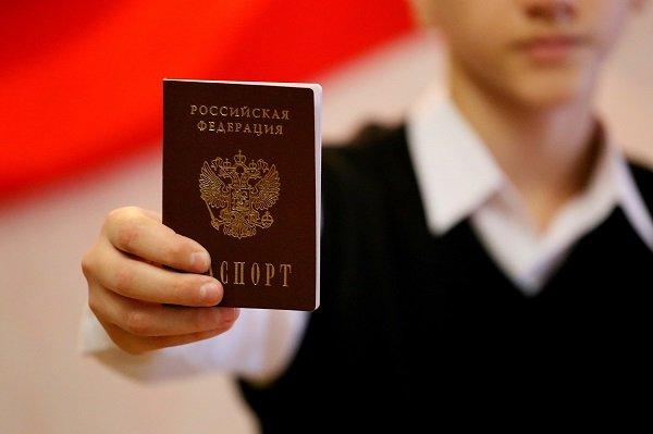 Как правильно написать национальность - русский или россиянин