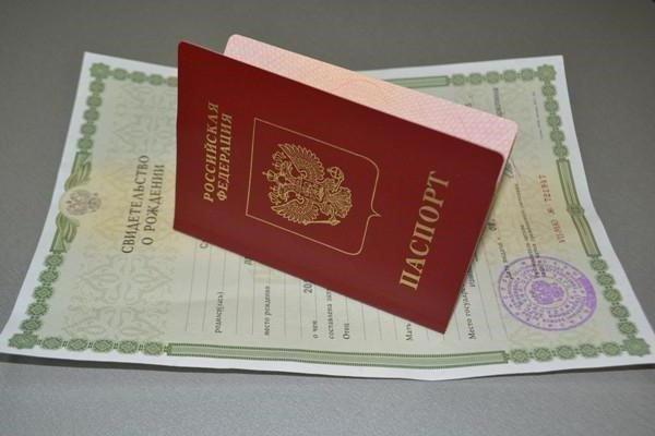 Какие нужны документы для получения загранпаспорта старого образца