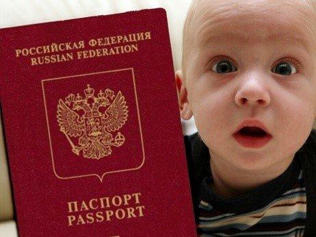 Сколько делается загранпаспорт на ребенка