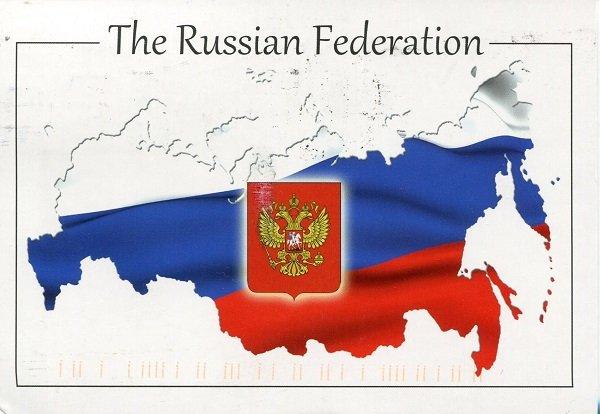 Как правильно писать гражданство - российское или русское
