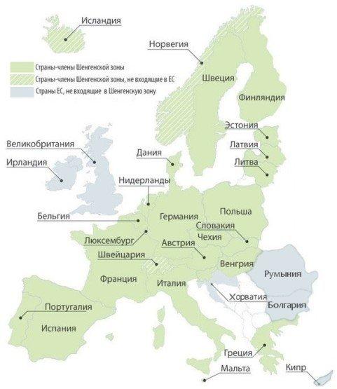 Стоимость виз в разные страны, не входящие в Шенген