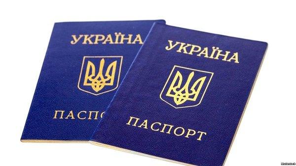 Что указывать в графе гражданство других государств