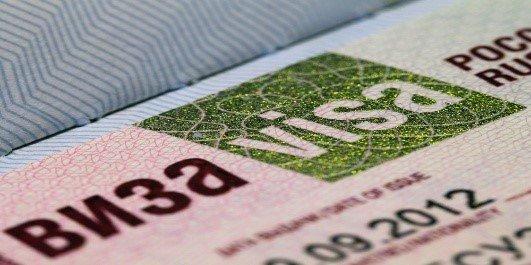 Последствия выхода из гражданства