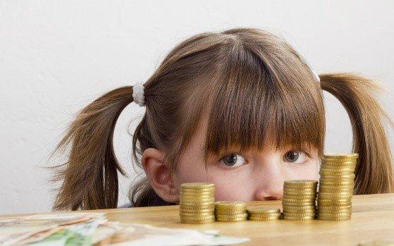 Стоимость начального образования
