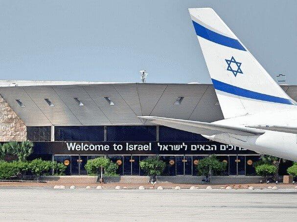 Список международных израильских аэропортов