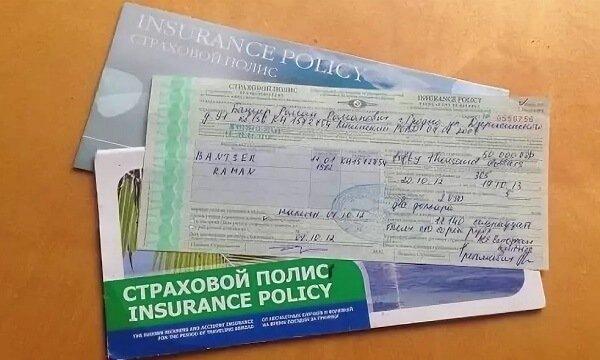 Оформление страхового полиса при въезде в Израиль жителям Беларуси