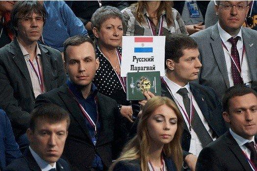 Жизнь русских эмигрантов в Парагвае