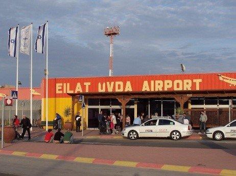 Аэропорт в Эйлате