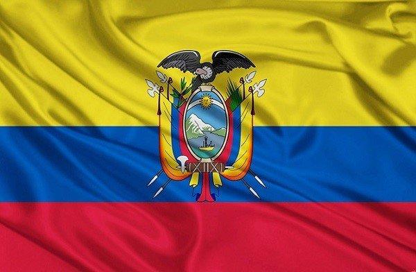 Как уехать в Эквадор на ПМЖ
