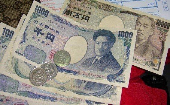 Стоимость переезда на ПМЖ в Японию из России