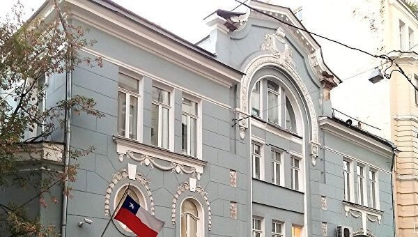 Необходимые документы для эмиграции в Чили из России