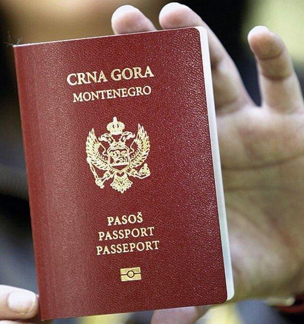 Оформление гражданства Черногории