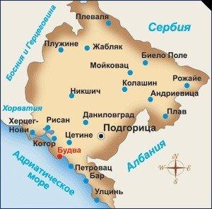 Отзывы переехавших из России эмигрантов