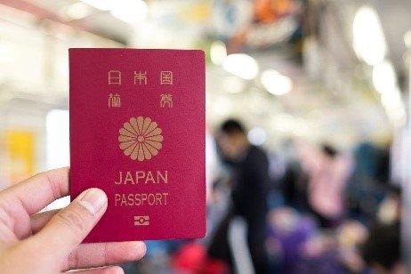 Как получить гражданство Японии