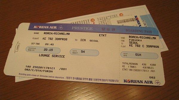 Авиабилеты корейских авиалиний