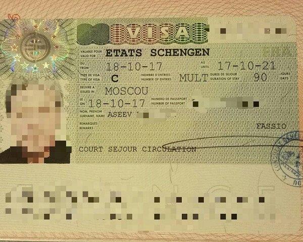 Процедура оформления визы в Швейцарию