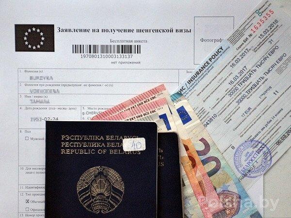 рабочая виза