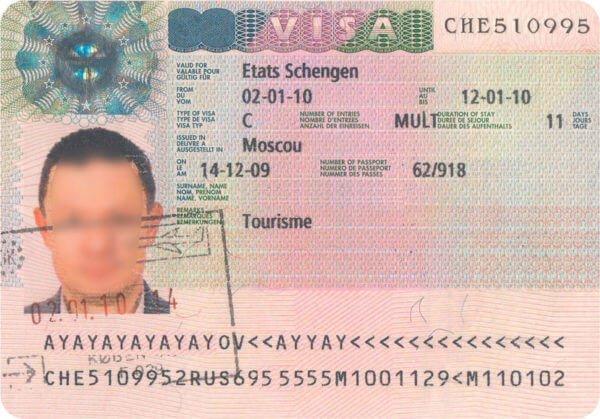 Рабочая виза C