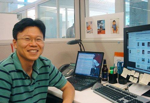 Работник в Южной Корее
