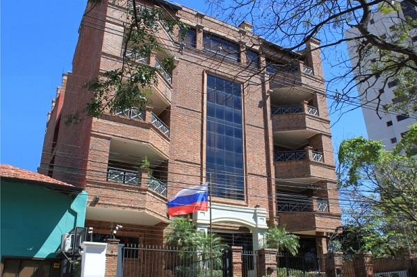 посольство России в Парагвае