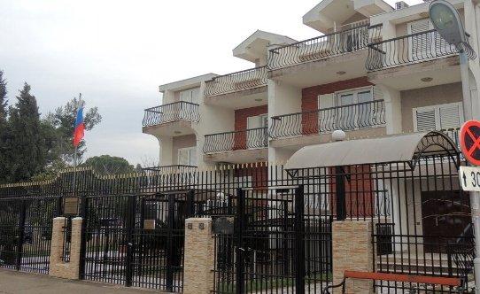 Посольство России в Черногории, Подгорица
