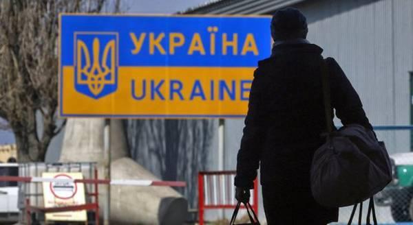 Переезд из России в Украину на ПМЖ