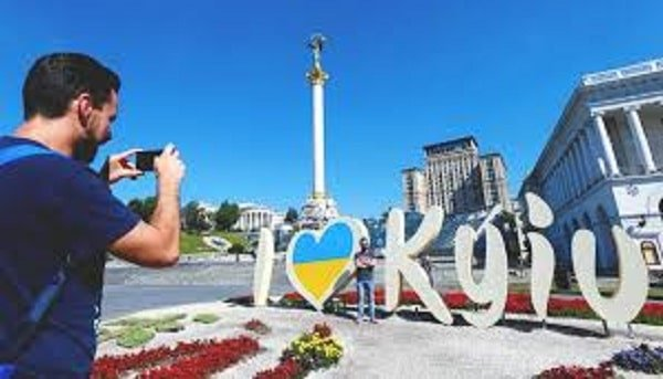 Достопримечательность Киева