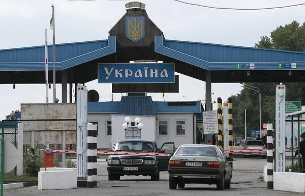 Пересечение границы Украины. Таможенный пункт.