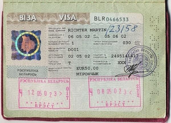 Виза в Беларусь