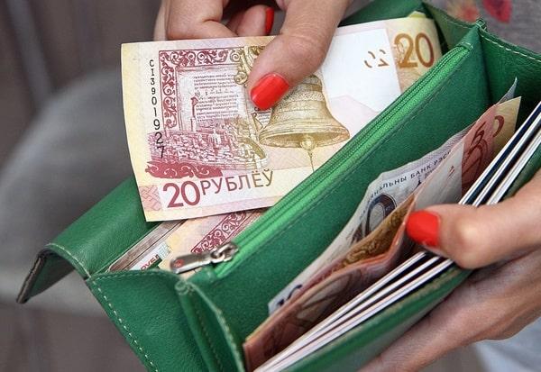 Средние зарплаты в Беларуси