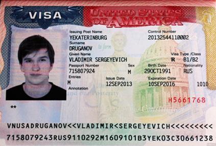 Американская виза категории R