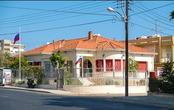 Школа Кипра