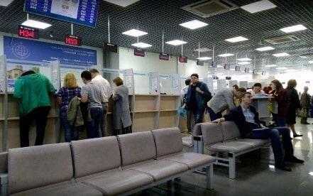Визовый центр в Греции